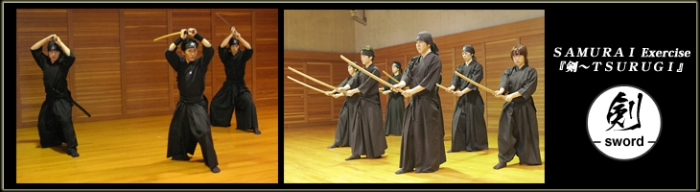 Samurai exercise photos